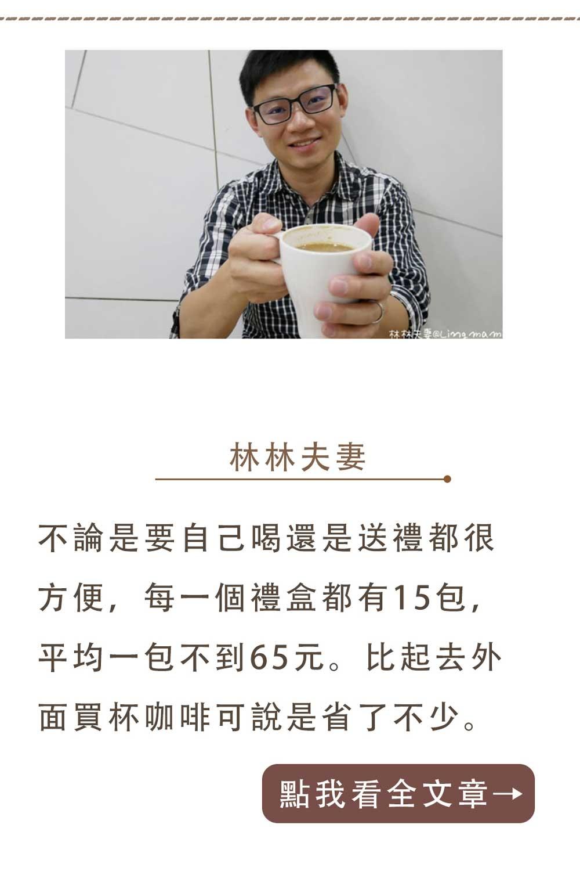 林林夫妻-簡單入喉膠原蛋白防彈拿鐵咖啡
