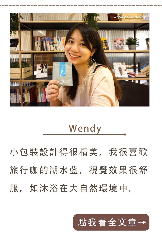 Wendy-簡單入喉膠原蛋白防彈拿鐵咖啡