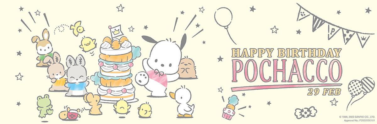 PC狗生日