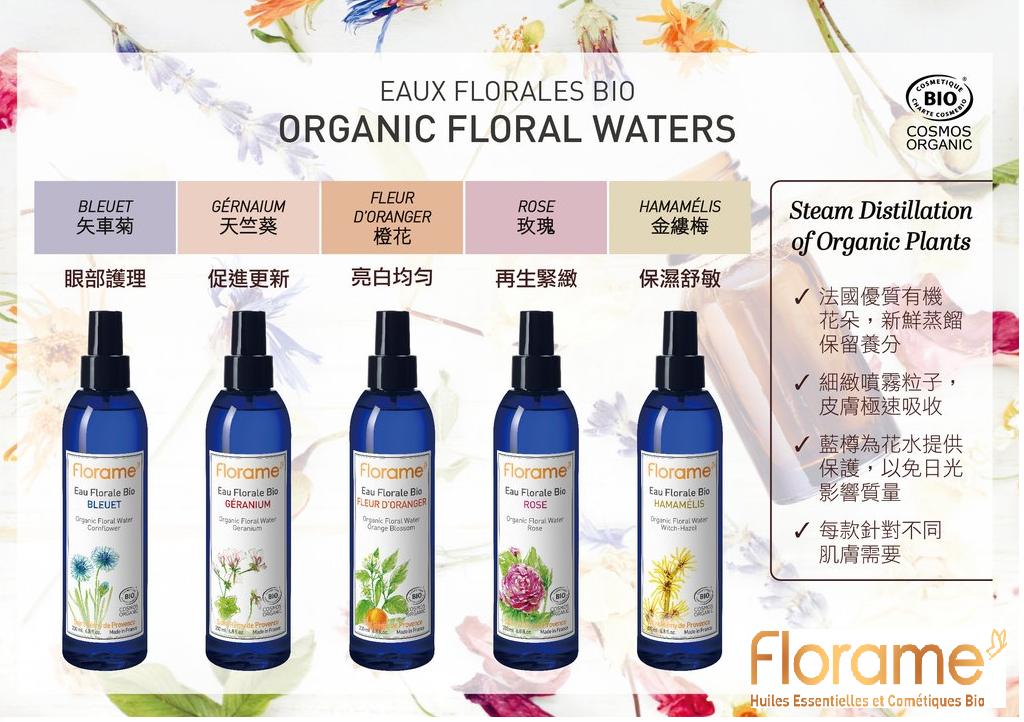 Florame, 有機花水系列, Organic Floral Waters, 有機玫瑰花水,有機矢車菊花水