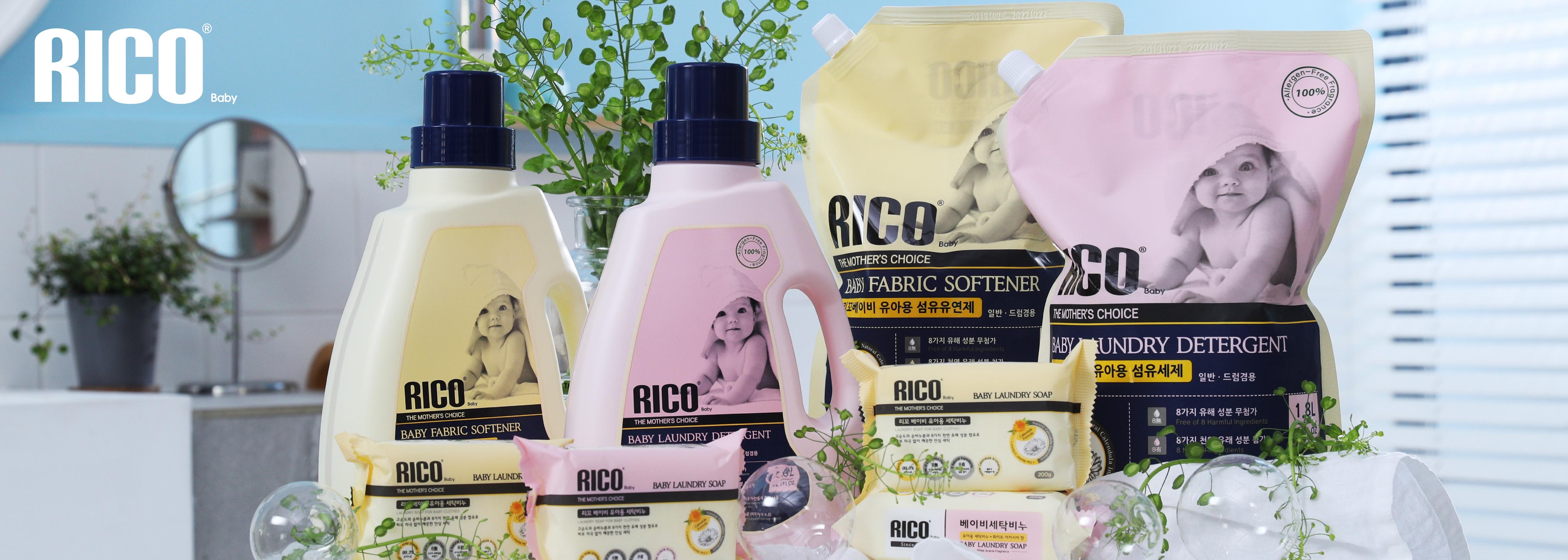 韓國RICO,嬰幼兒品牌,嬰幼兒用品,洗衣,濕紙巾,抗菌,消毒