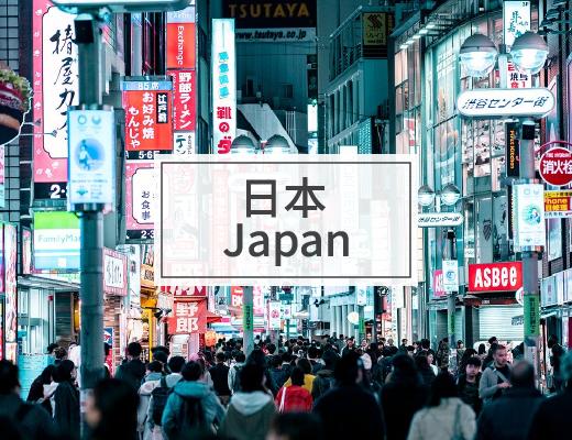日本網卡購買專區