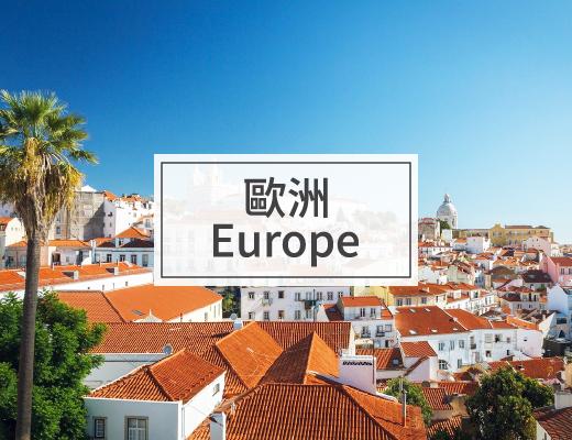 歐洲網卡購買專區