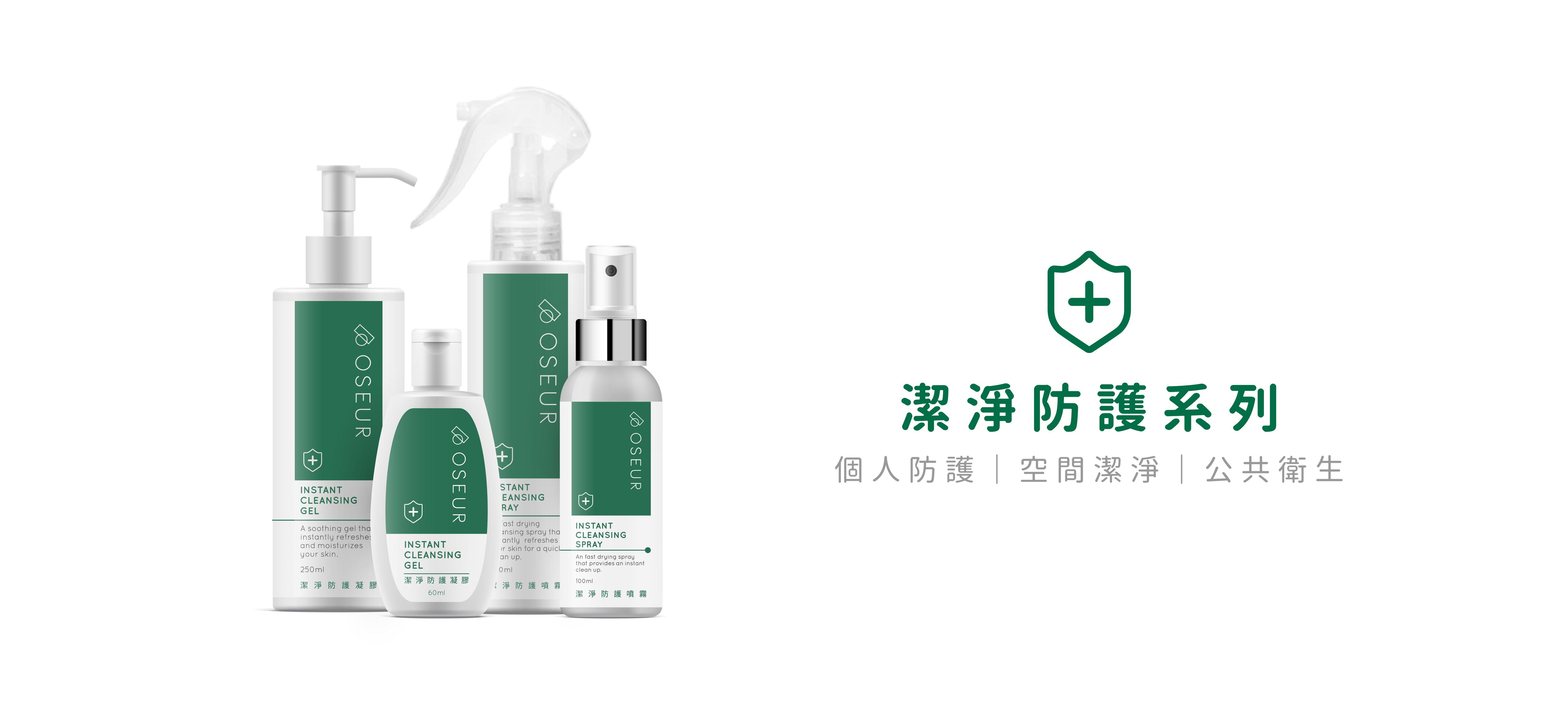 潔淨防護系列:抗菌酒精乾洗手
