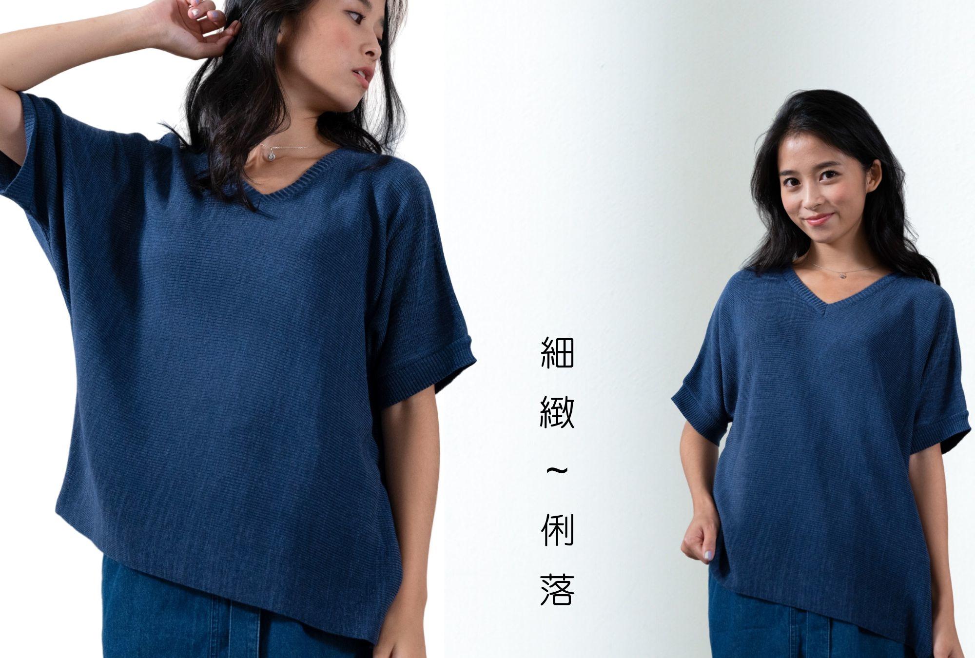 V領細針針織衫~下擺不規則設計的MIT針織上衣