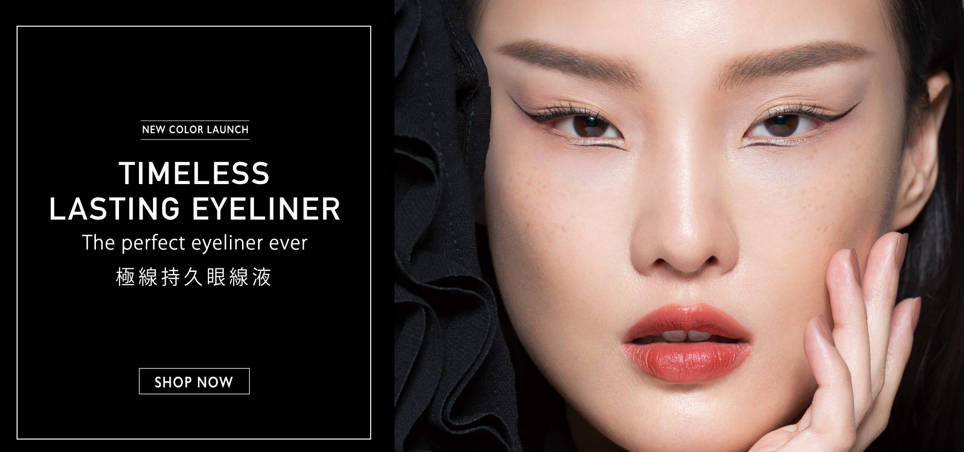 kaibeauty, eyeliner, timeless lasting eyeliner, eye, shipping, makeup, 小凱
