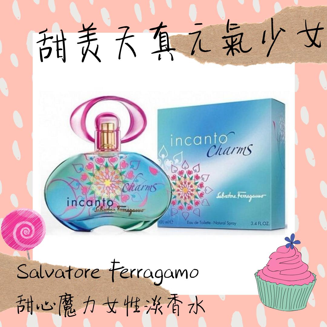 Salvatore Ferragamo 甜心魔力女性淡香水 100ml