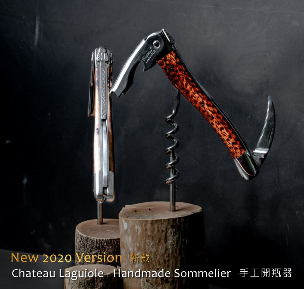 New Chateau Laguiole, the famous handmade sommelier corkscrew has been revamped!