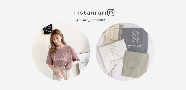 instagram.com desire_shop0802