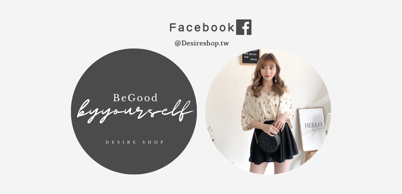 facebook desire shop