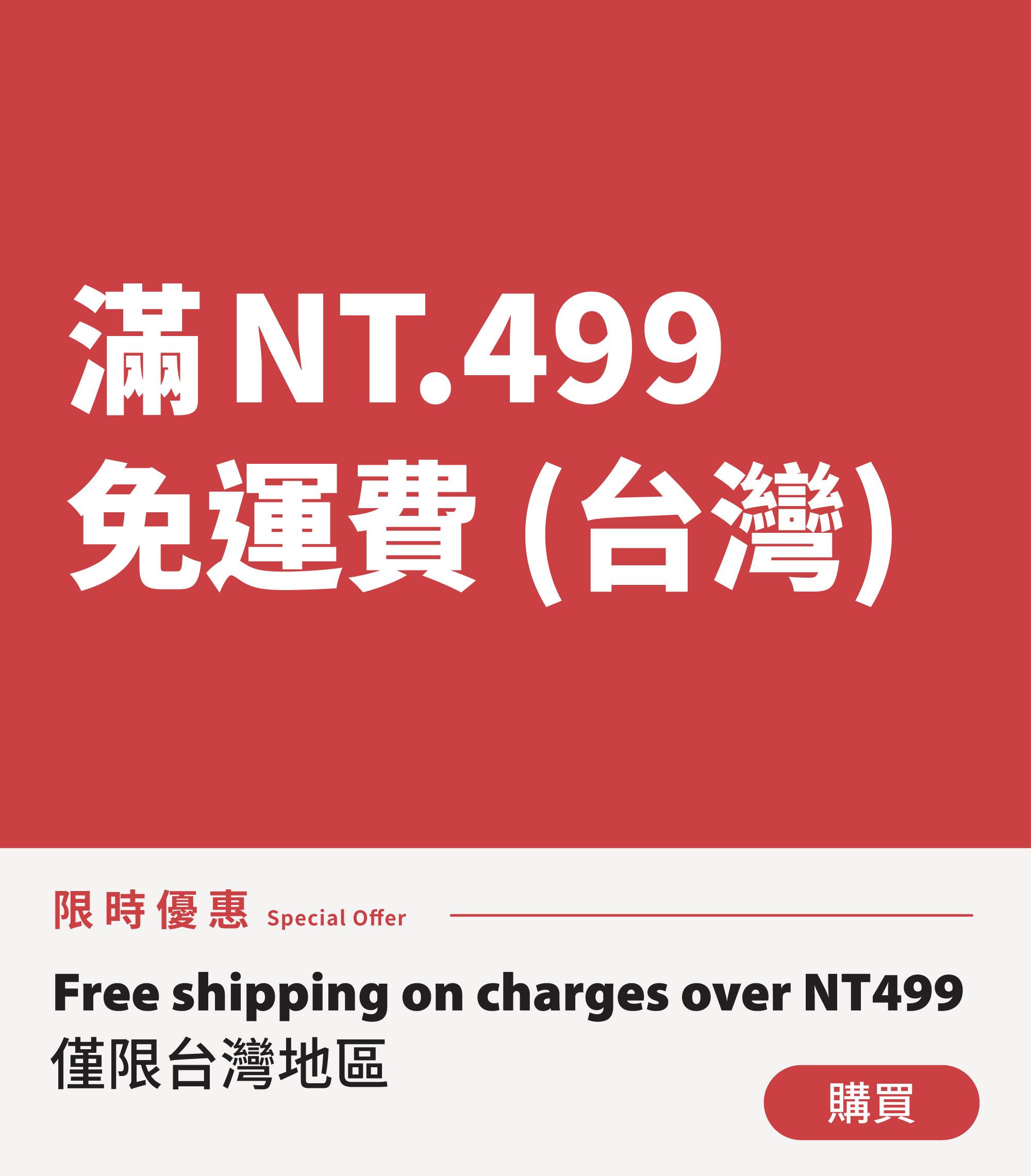 iphone手機殼-滿499免運費