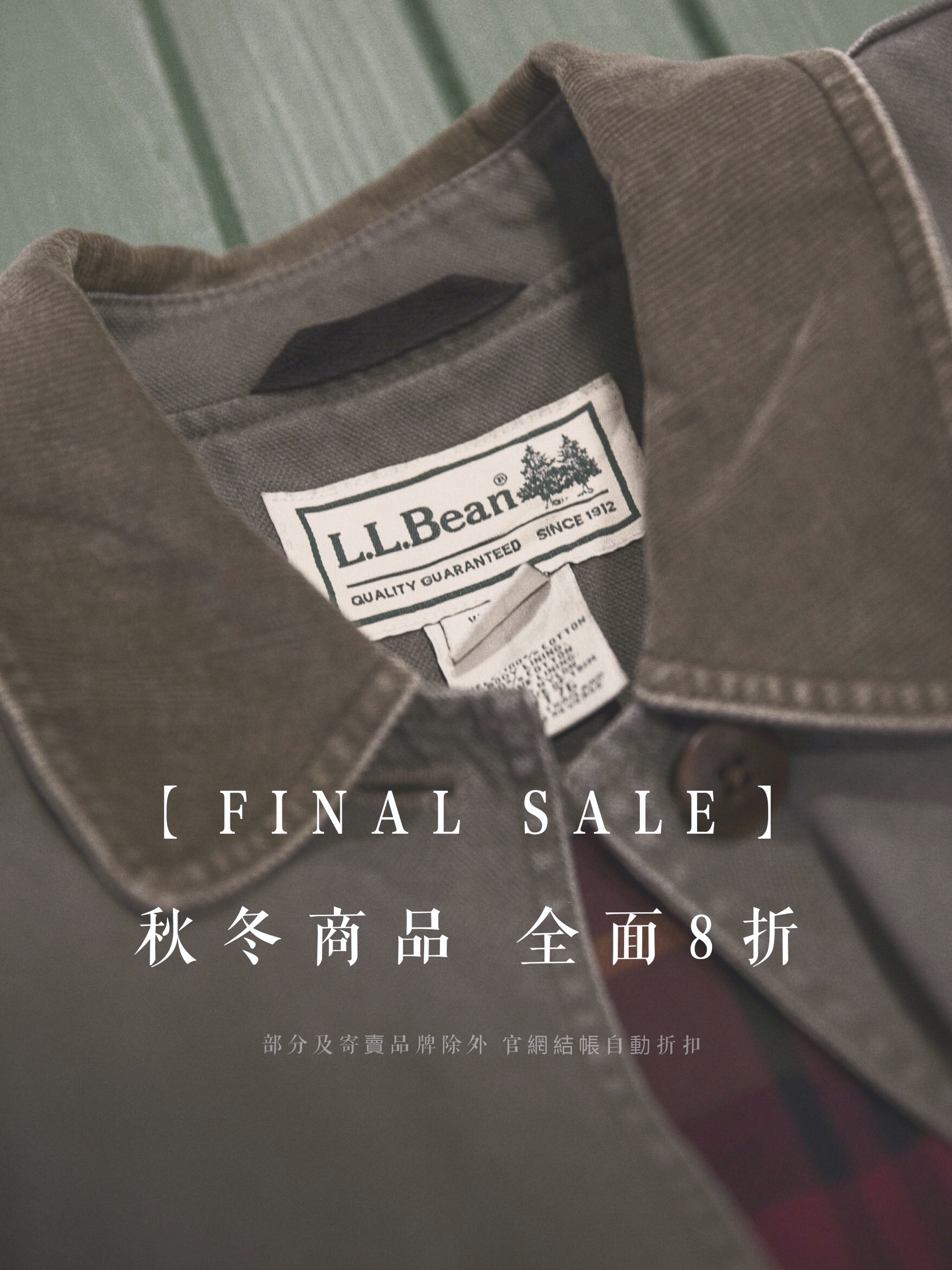 "<img src=""70s-vintage-clothing-FinalSale8折.jpeg"" alt=""70s-vintage-clothing-FinalSale8折>"