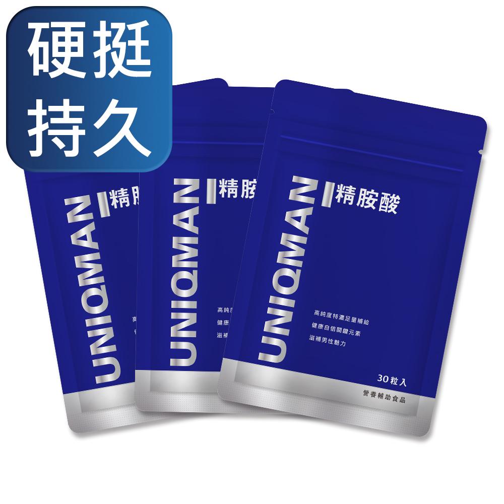 天然發酵來源左旋精氨酸,安心補充.