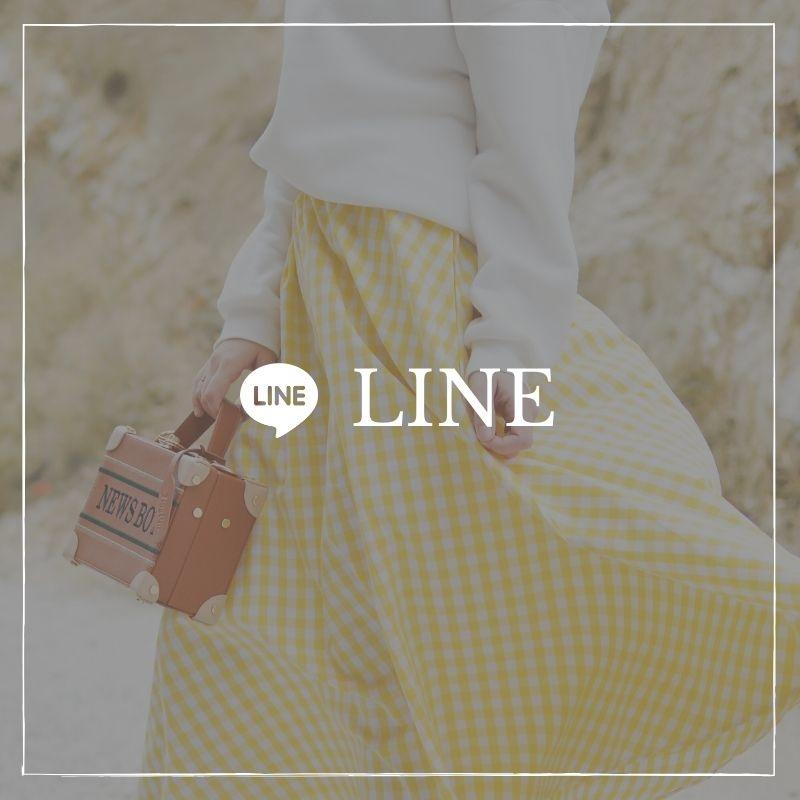 A&a line