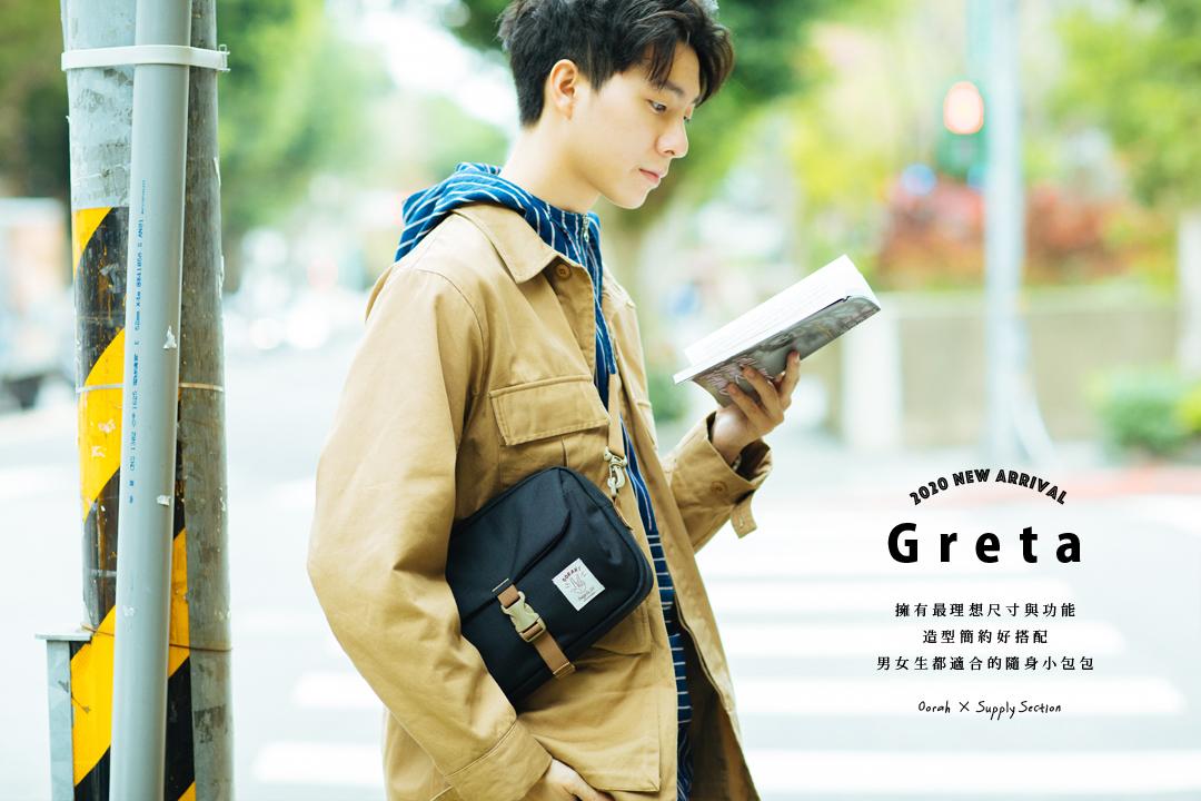 greta 軍風 迷彩 隨身包 包款 經典黑