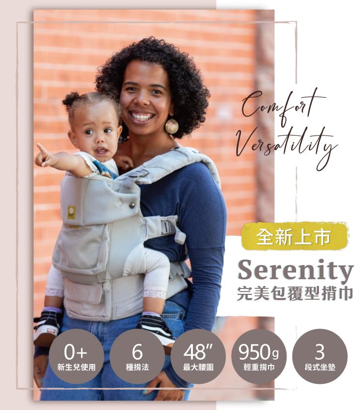 lillebaby-serenity-banner