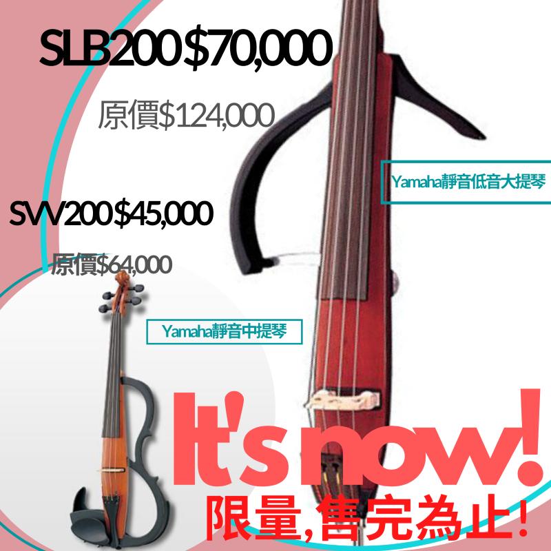 提琴(Violins)