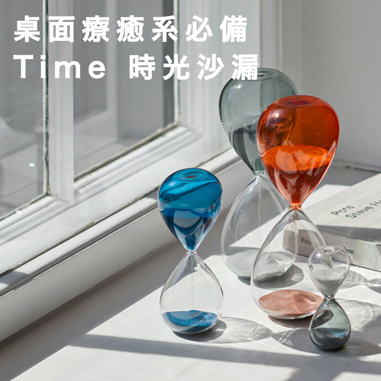 HAY time 時光沙漏