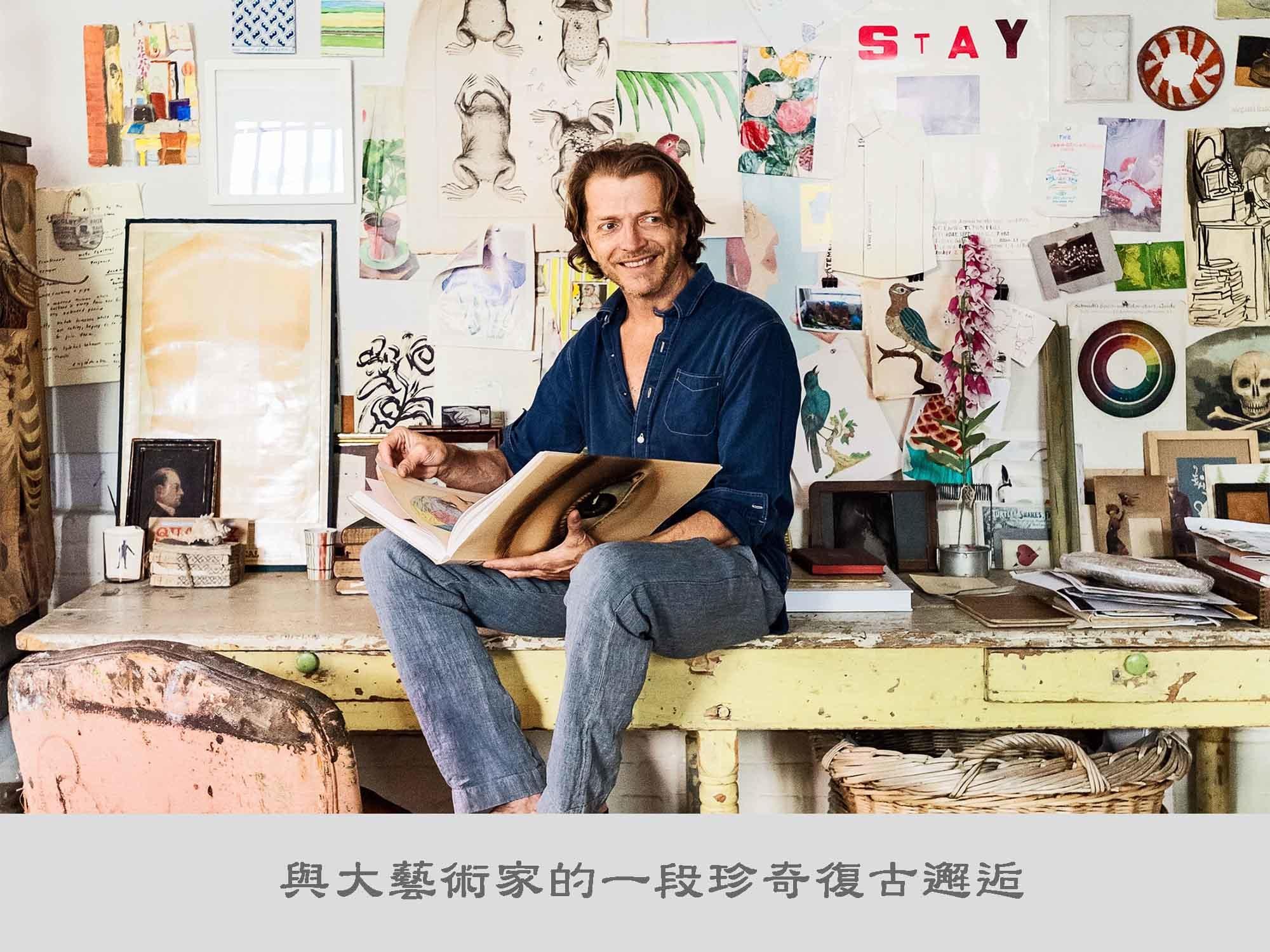 John Derian-美國-紐約品牌-家飾品-拼貼藝術-蝶谷巴特- 居家擺設-器物