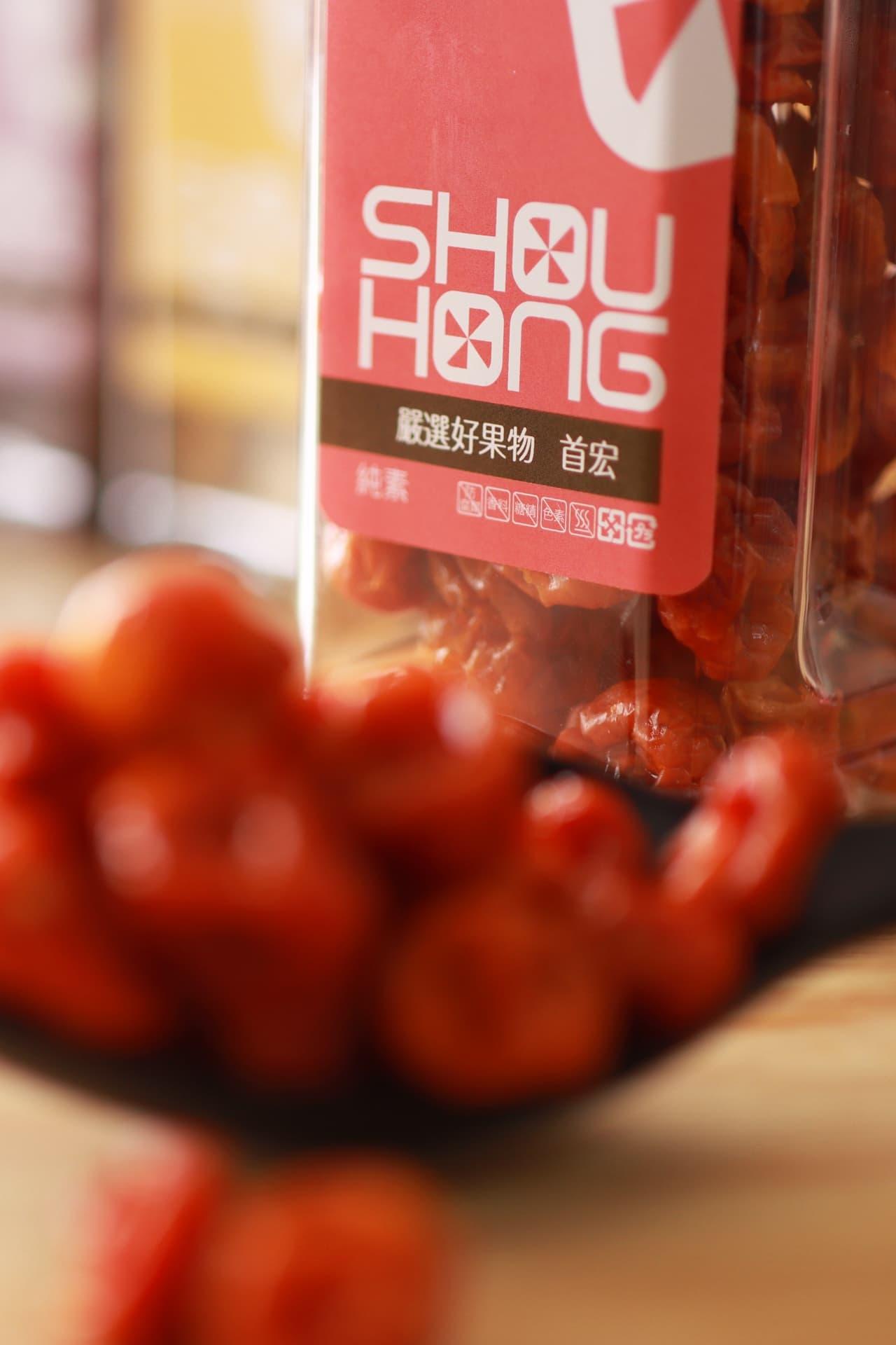 首宏果乾 酵素梅 水果為主軸產品 果乾水 櫻桃 小番茄乾