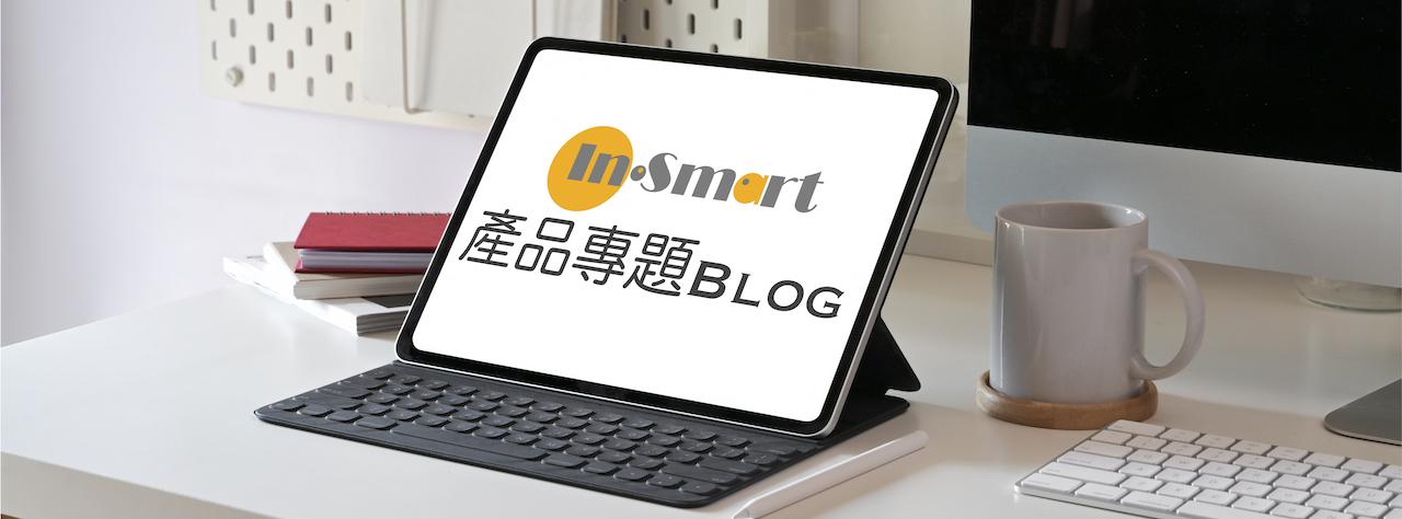 In-Smart Blog