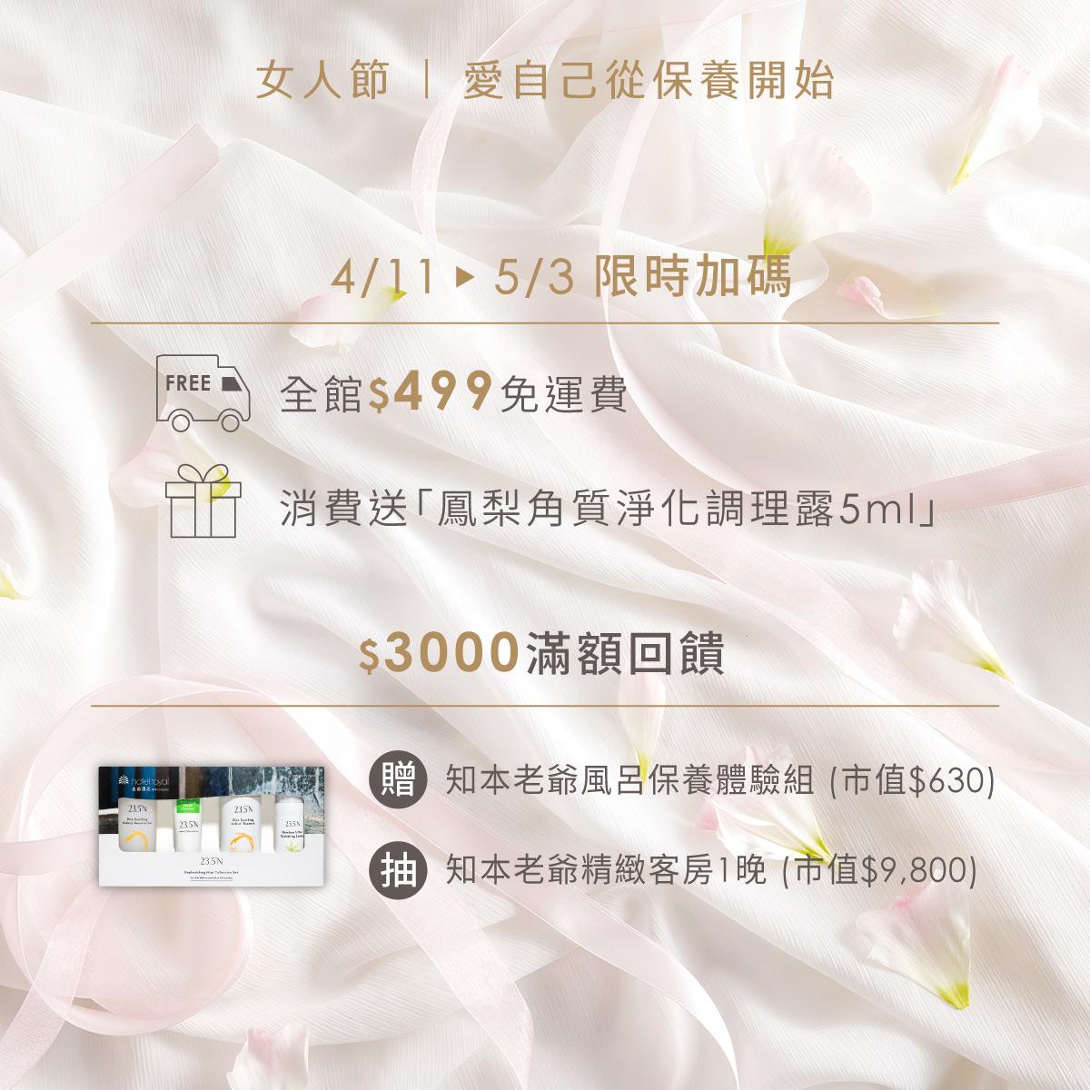 ad-m-banner