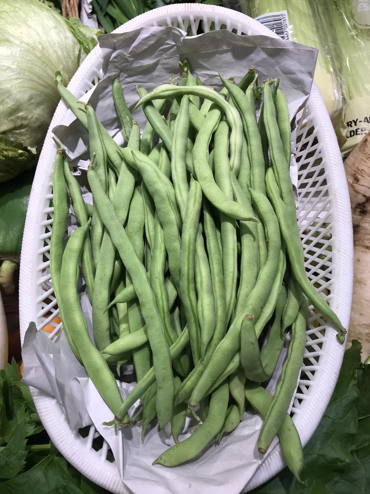 Organic French Beans from Hong Kong 有機四季豆