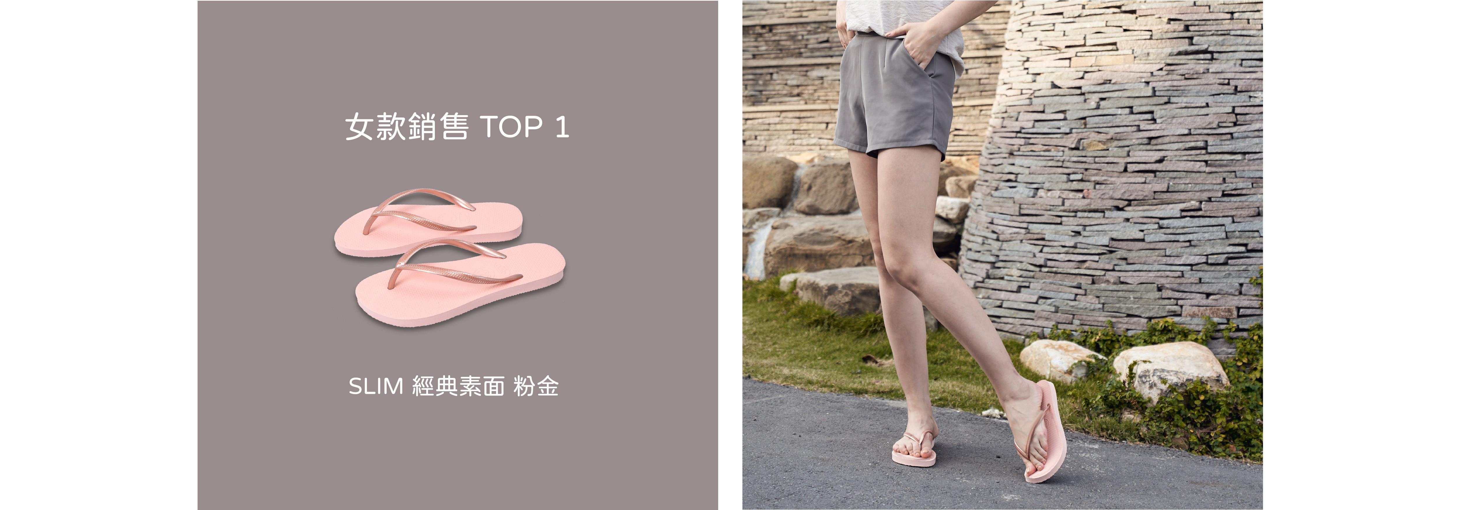 女款銷售top1經典素面粉金色