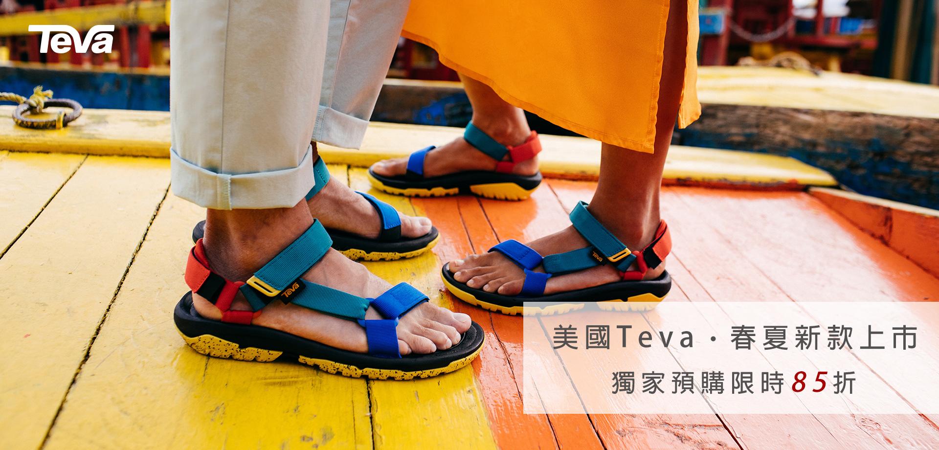 teva,涼鞋,運動涼鞋,織帶涼鞋,羅馬涼鞋,