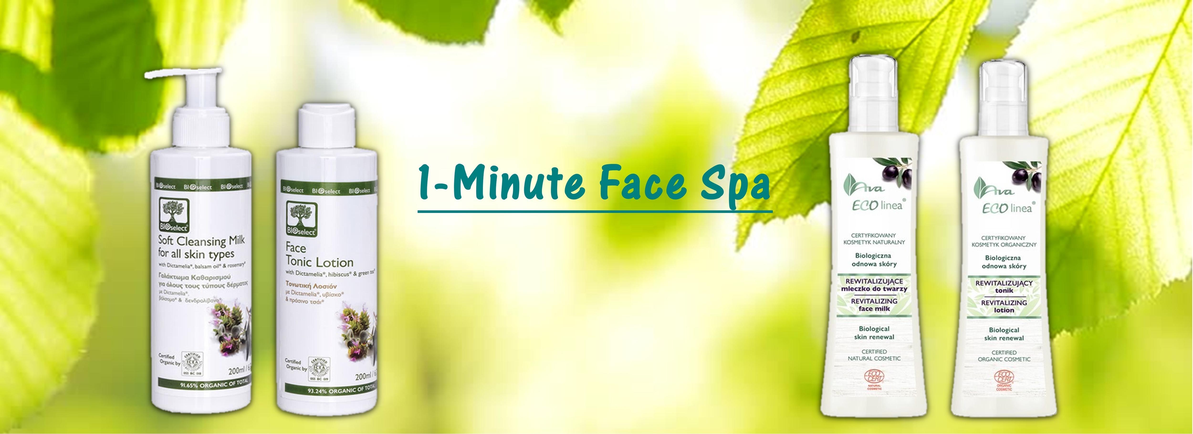 organic skincare, natural skincare, certified organic, organic face cleansing milk, organic toner, organic make-up remover