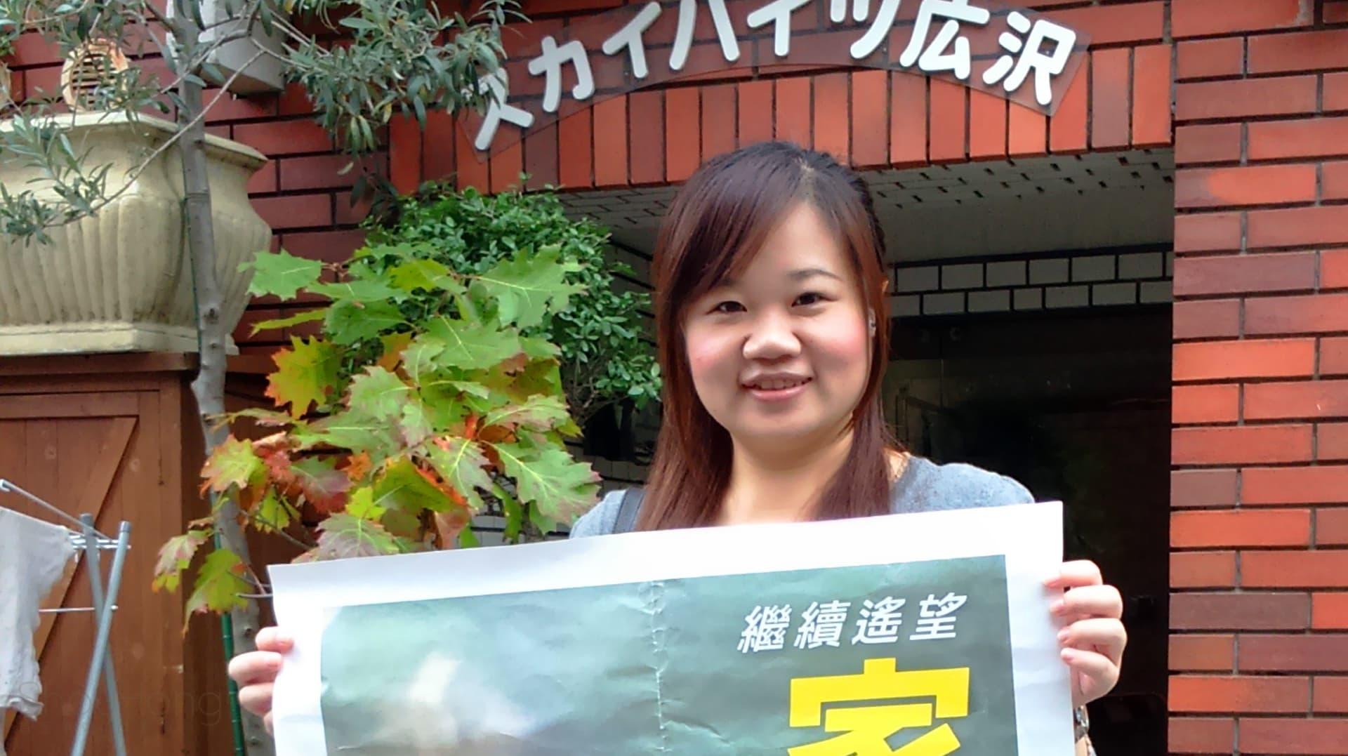 本身宏媽咪也是香港Beyond粉絲  『Hong』又有  香港『香』字發音代表