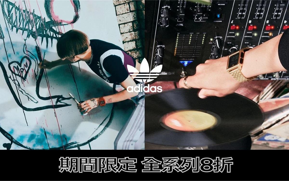 Adidas Watches 20% off/ 愛迪達手錶八折