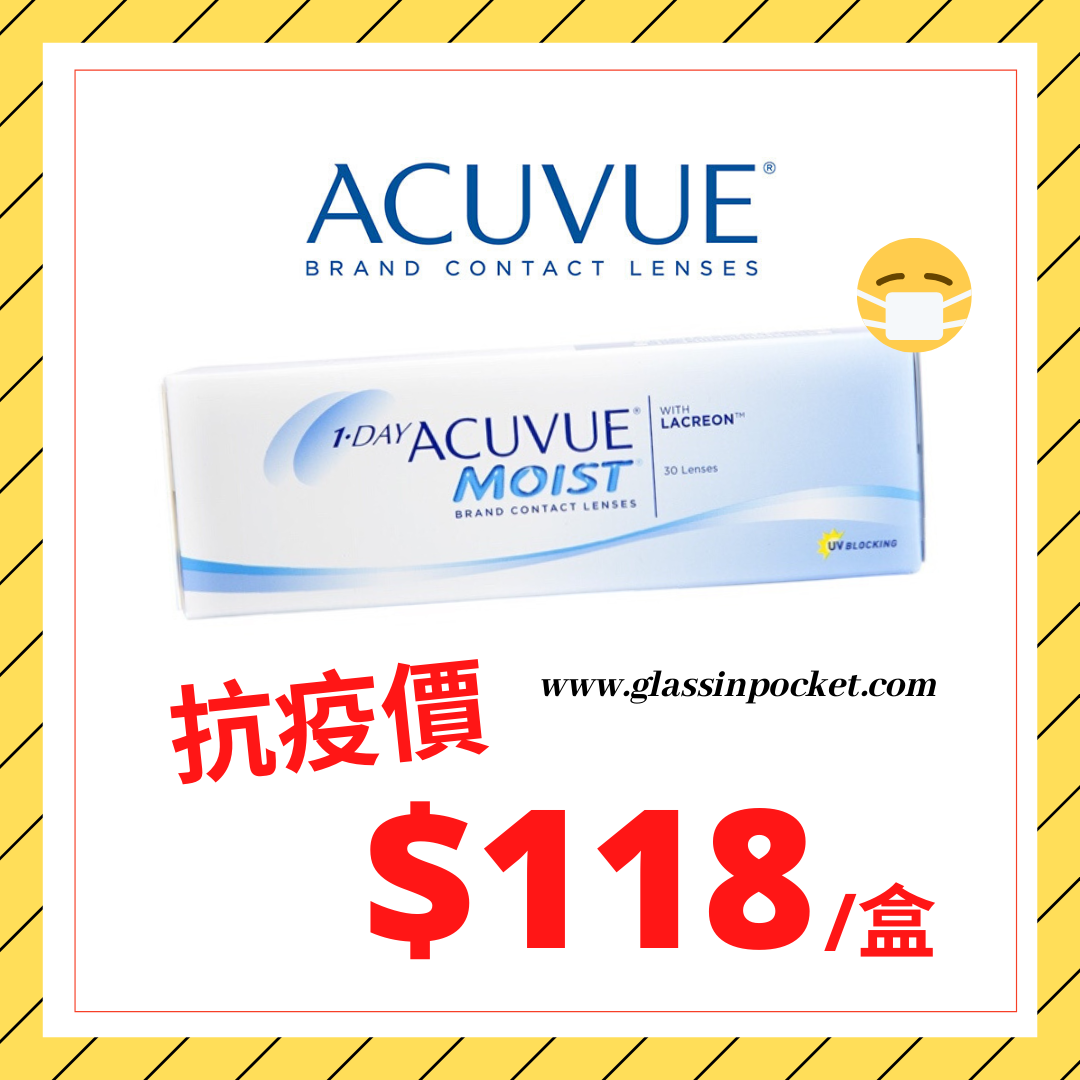 1-day-acuvue-moist