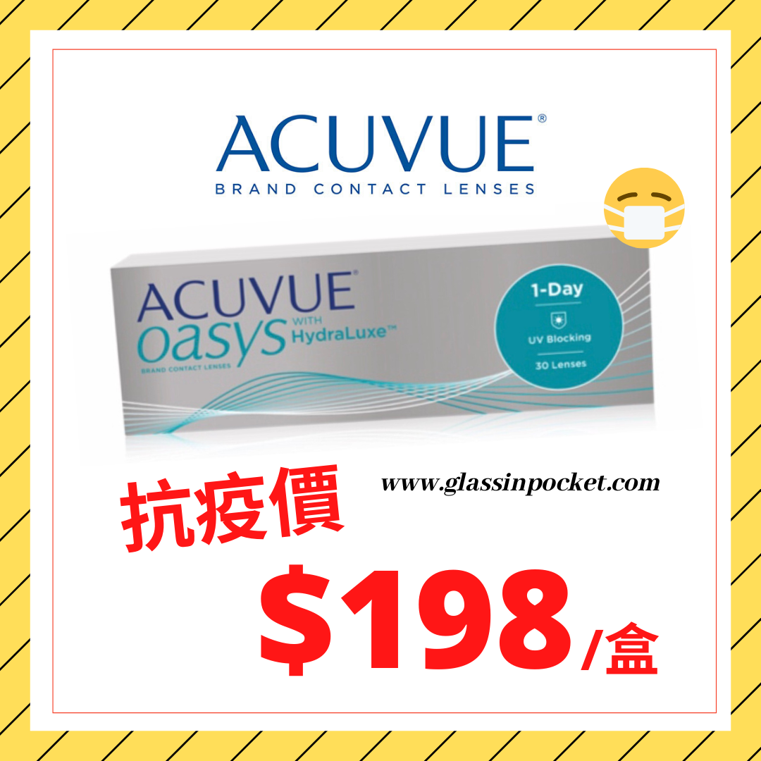 1-day-acuvue-oasys
