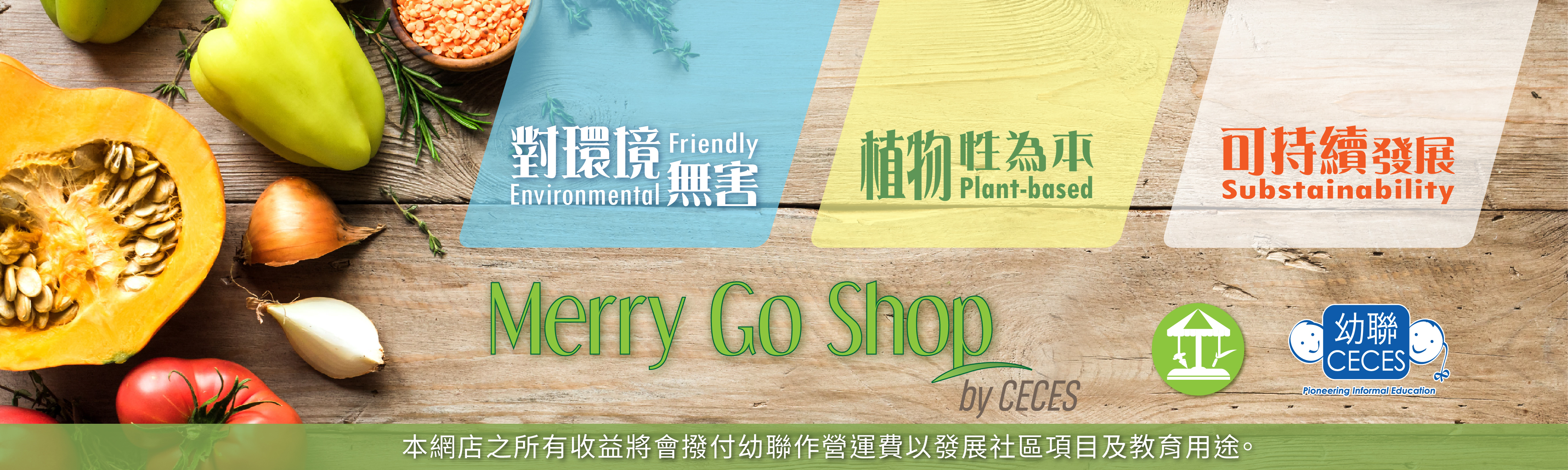 About merrygoshop