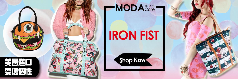 摩達客,modacore,IRON FIST,女包,手提包,漢堡包