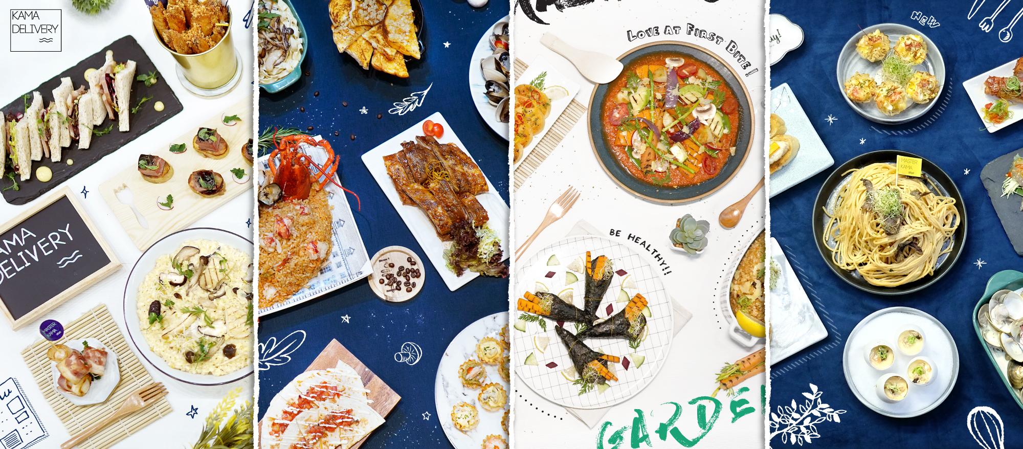 美食到會外賣推介|多款特色派對套餐自由選擇|香港人首選餐飲服務公司|Kama Delivery Catering