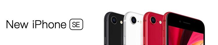 2020 New iPhone SE|蘋果瘋配件專賣旗艦店