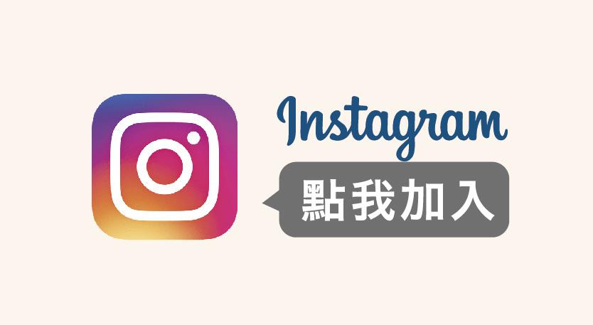 Fitsense 品味輕享受 Instagram