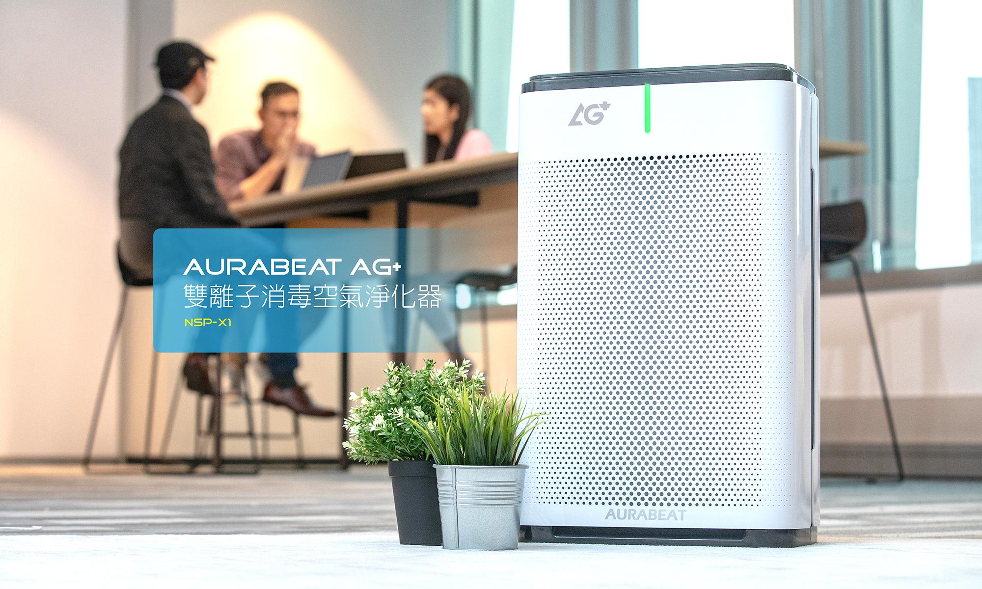 Image of AuraBeat AGplus