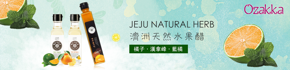 JEJU Natural Herb