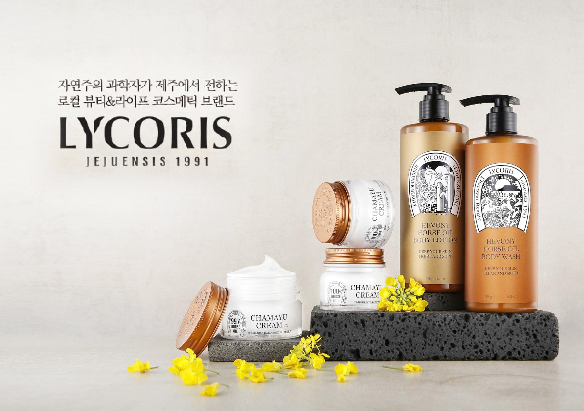 馬油保濕護膚韓國濟洲島