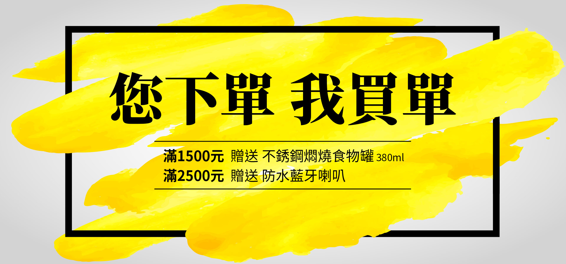 您下單我買單|台灣手作咖啡領導品牌|SuperBuyCoffee