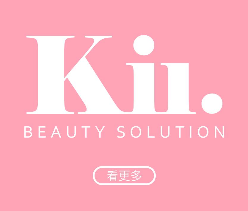獨家彩妝保養品美白保濕護膚