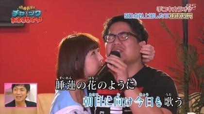 佐倉絆 唱歌 打飛機
