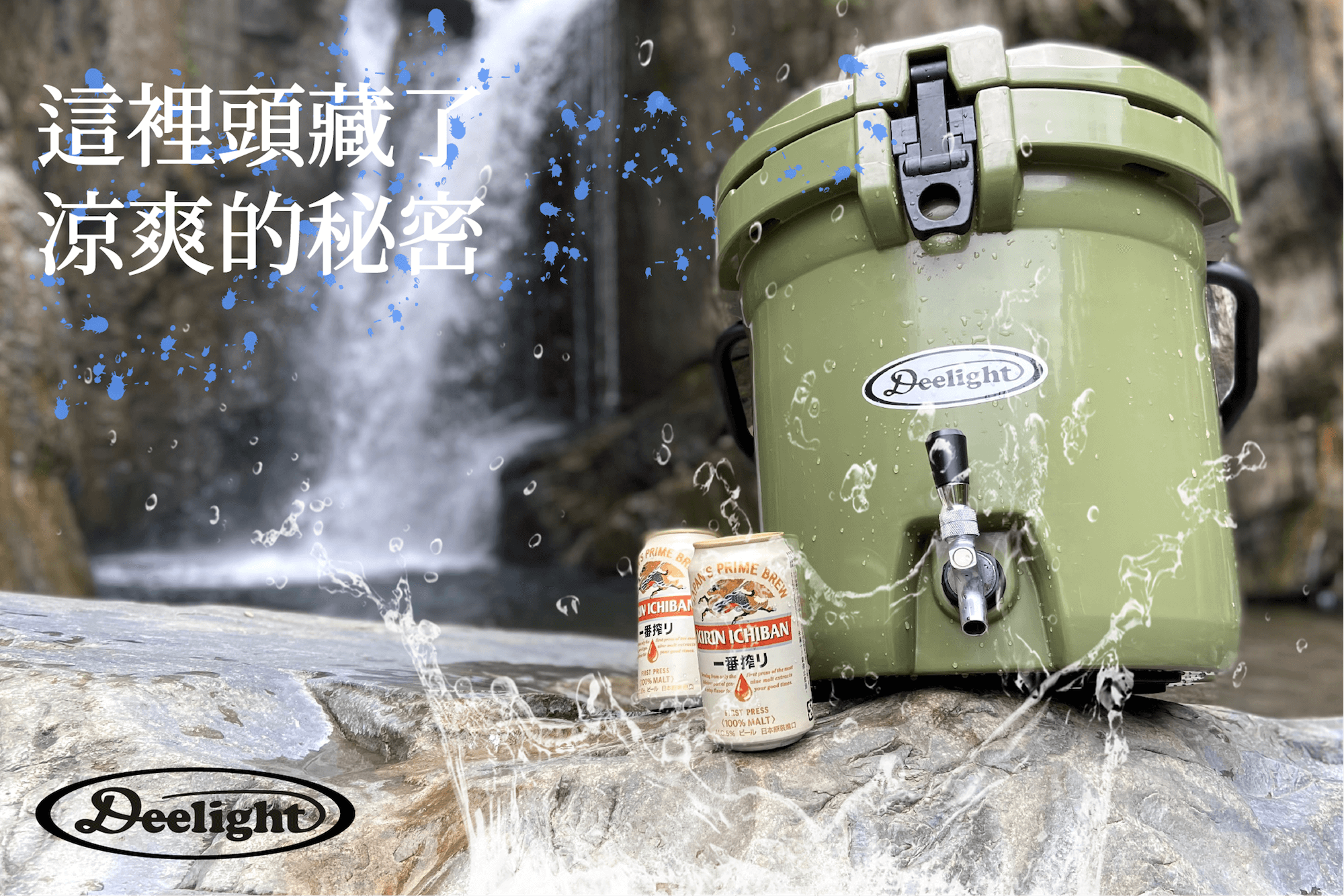 """<img src = """"green-bucket-next-to-the-waterfall.png"""" alt = """"在瀑布旁的綠色水桶"""">"""
