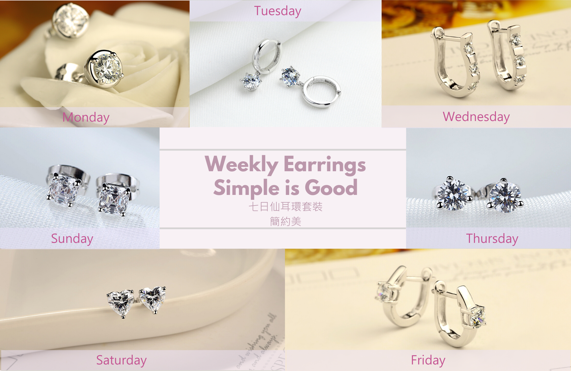 Simple is Good Weekly Earrings Seven Earrings Set with Cubic Zirconia Plated with White Gold