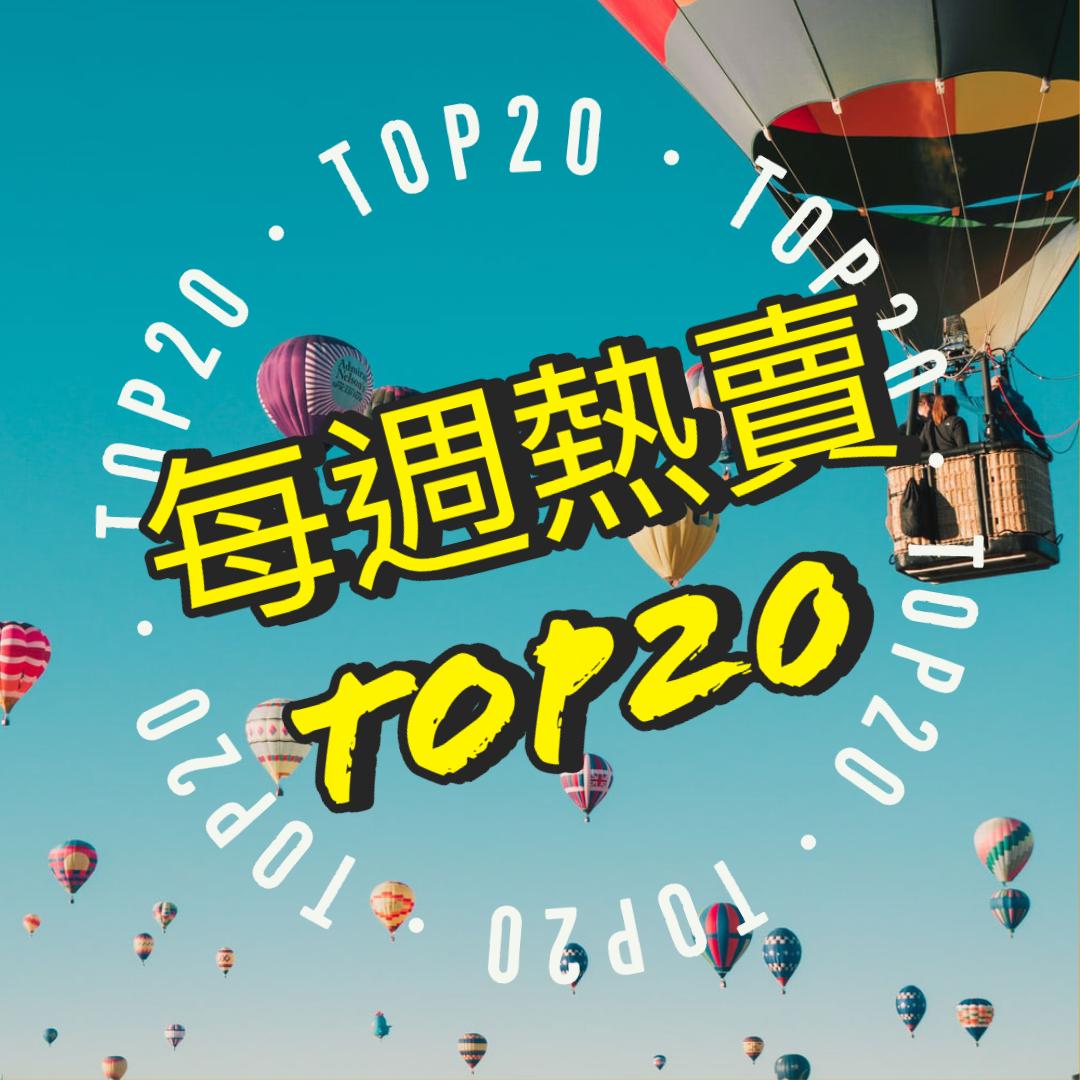 In-Smart Top20
