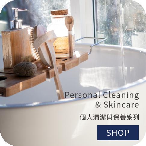 個人清潔與保養系列,rafago個人清潔與保養系列,乳液,洗髮沐浴露,寶寶,rafago,rafa牽著吉娃娃