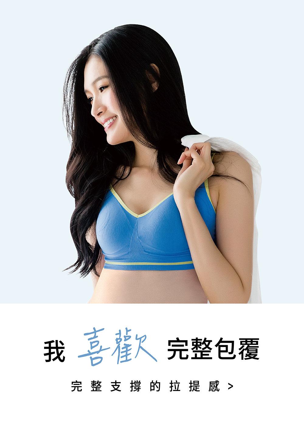 Mammy Village 六甲村美型絕色孕婦哺乳內衣